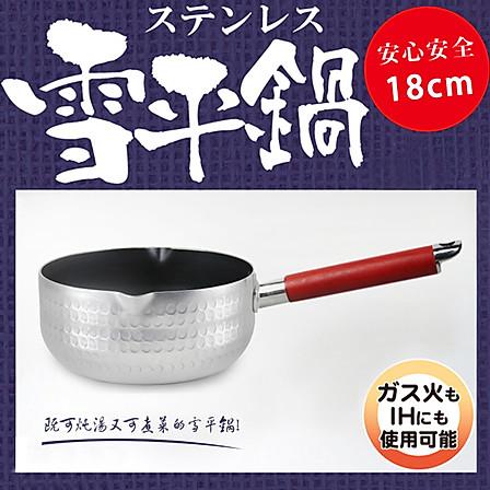兰亭集美 日本吉川雪平锅 2.2L