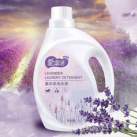 爱恩倍 薰衣草洗衣液温和洁净 2L/桶×1桶(共4斤)