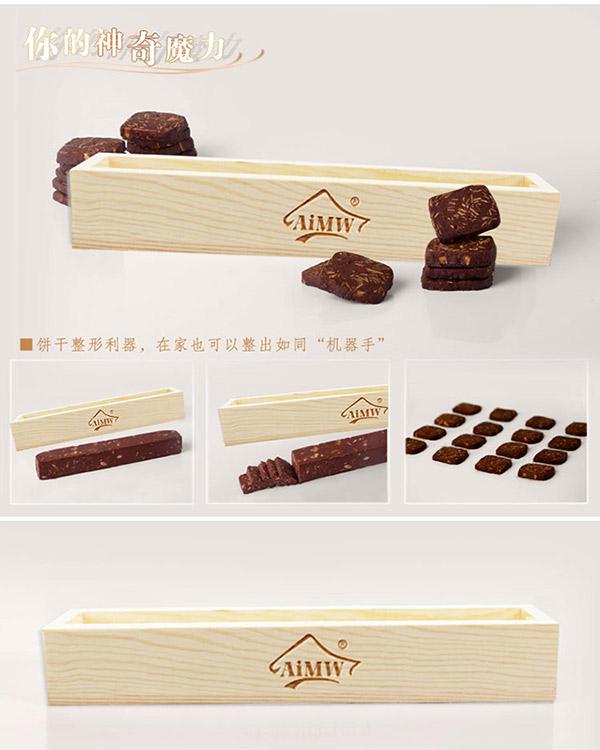 长方形木框饼干盒烘培模具