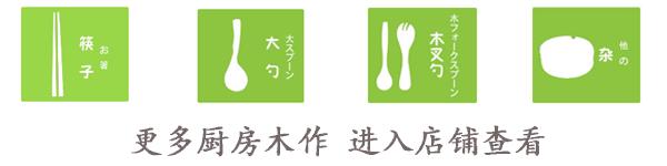 logo 标识 标志 设计 矢量 矢量图 素材 图标 600_150