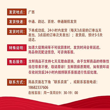 广西北部湾海鸭蛋 20枚装 包邮