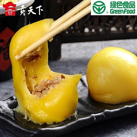 贡天下 优选东北粘豆包亚沟大黄米黏豆包625g*3