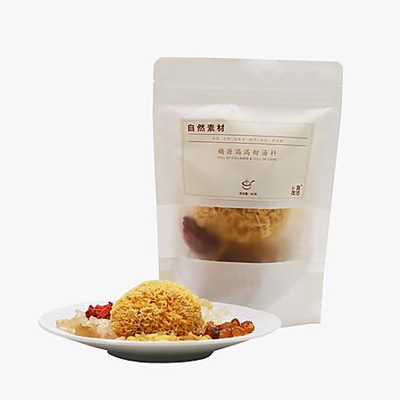 【下单立减10元】 自然度 娇源满满甜汤料 80克×3包